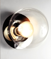 The Sandor Wall Light Fixture